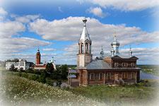 Город Чердынь