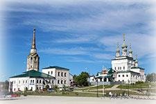 г. Соликамск