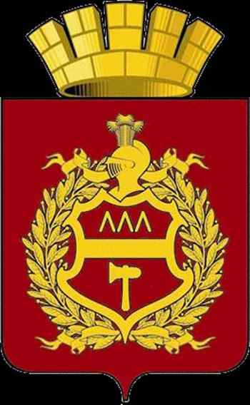 танковый герб