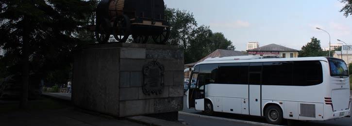 Экскурсии по Перми и Пермскому краю